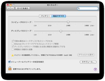 スクリーンショット(2011-02-18 6.41.34).png