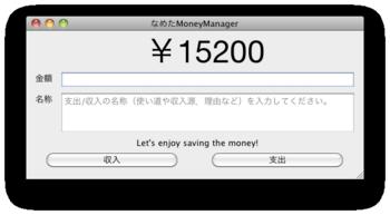 スクリーンショット(2011-04-01 21.23.10).png